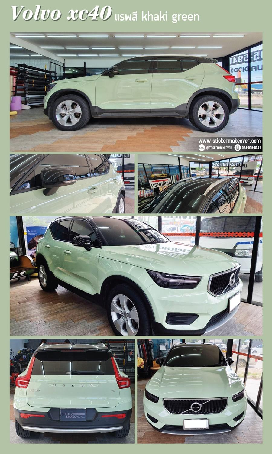 สติกเกอร์สี khaki green หุ้มเปลี่ยนสี Volvo xc40 หุ้มเปลี่ยนสีรถด้วยสติกเกอร์ wrap car  แรพเปลี่ยนสีรถ แรพสติกเกอร์สีรถ เปลี่ยนสีรถด้วยฟิล์ม หุ้มสติกเกอร์เปลี่ยนสีรถ wrapเปลี่ยนสีรถ ติดสติกเกอร์รถ ร้านสติกเกอร์แถวนนทบุรี หุ้มเปลี่ยนสีรถราคาไม่แพง สติกเกอร์ติดรถทั้งคัน ฟิล์มติดสีรถ สติกเกอร์หุ้มเปลี่ยนสีรถ3M  สติกเกอร์เปลี่ยนสีรถ oracal สติกเกอร์เปลี่ยนสีรถเทาซาติน